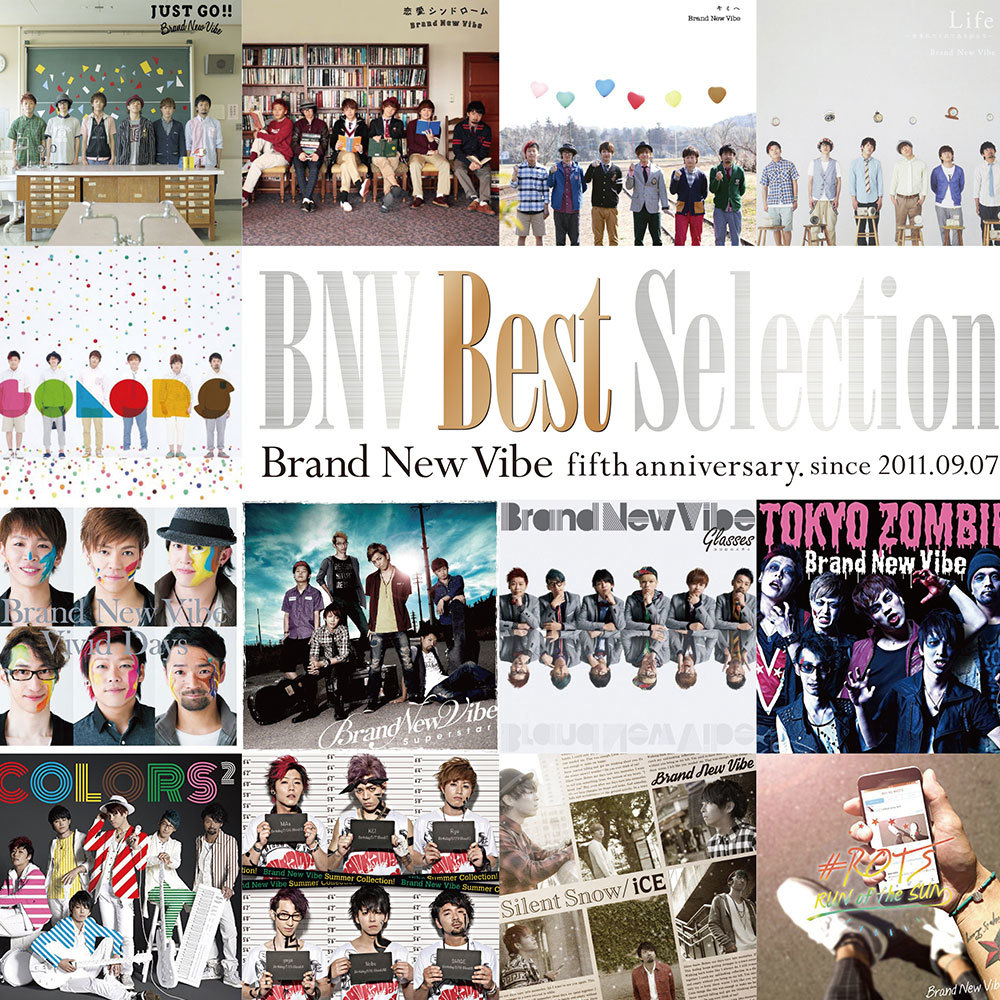 BNV Best Selection 2016年11月30日発売